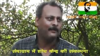 Why AMERICA is Afraid of  INDIA (BHARAT) : by Pradeep Dixit (29-Apr-2012)