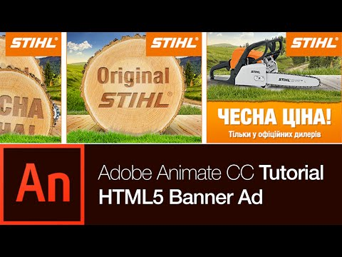 Animate CC Tutorial: Create an Animated Banner Ad