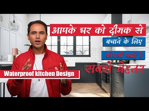 100% Waterproof & Termite Proof Furniture(Shoe Rack) By Ecoste EBRID Board | WPC Boards | PVC Boards