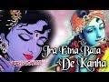 जर इतन बत द क न ह Latest Krishna Bhajan 2018 Mridul Krishna Shastri Ji mp3