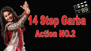 LEARN 14 STEP GARBA/DODHIYA | ACTION NO.2 | TUTORIAL VIDEO | Sava Basher Nu Maru Datardu Song