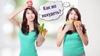 А Что Так Можно Было Похудеть? Лили Колинз Рассказывает