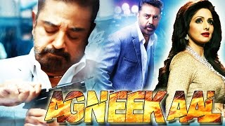 Hindi Movies 2016 Full Movie - Agneekal (2016) Hindi Dubbed Full Movie | Kamal Hasan, Sridevi