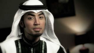 #x202b;راكان - ياعنيد | Rakan - Ya Aneed Full Hd#x202c;lrm;