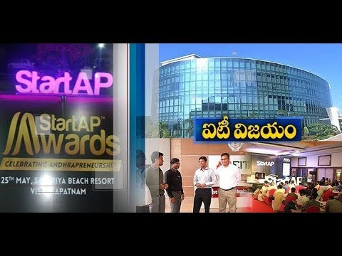 Andhrapreneurship | AP Govt Lending Helping Hand to Several Startups | Through Smart AP