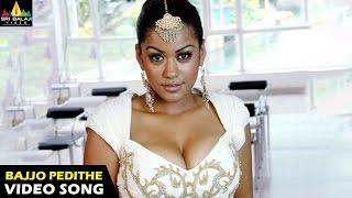 Maisamma IPS Songs | Bajjopedithe Babbuntanu Video Song | Mumaith khan | Sri Balaji Video