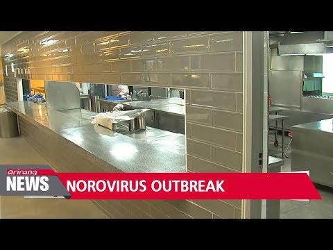 Norovirus sidelines staff at PyeongChang Winter Olympics