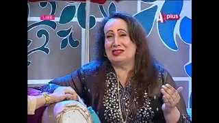 khwaja sarah is crying on live Morning Show A Plus