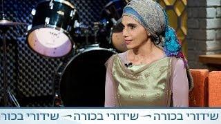 פסקול ישראלי - אתי אנקרי