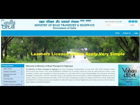 apply learning license online LATEST 2018