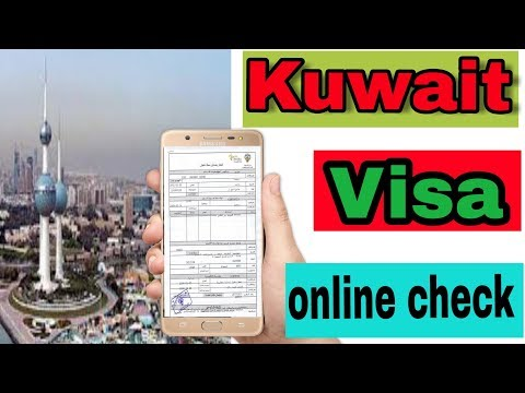 Kuwait visa check online by visa number and visa application number in mobile and pc
