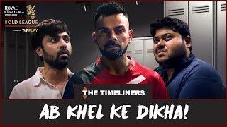 Ab Khel Ke Dikha ft. Virat Kohli | Royal Challenge Bold League Promo