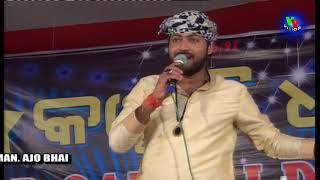 Junaid sultani ghazal us Safar ka Akhri Manjar