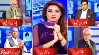 Think Tank With Syeda Ayesha Naaz - 12 May 2017 - Dunya News