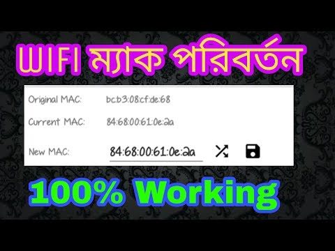 How To Change WiFi Mac Address | Very Easy | For Android | Bangla Tutorial