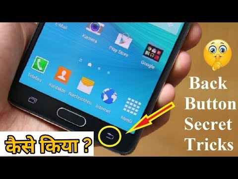 Most 3 Secret Button Trick That Really Blow Your mind 💯