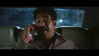 Sherlock Toms   Offiical Trailer   Shafi   Biju Menon   Miya   Srindaa   Salim Kumar