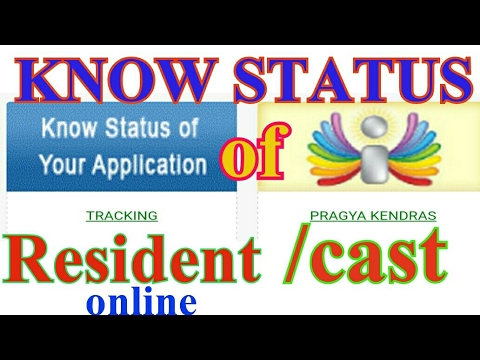 How to know status of residential certificate in jharkhand
