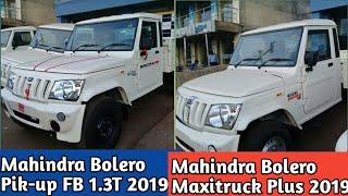 Mahindra Bolero Pik-up FB 1.3T 2019 Vs Mahindra Bolero Maxitruck Plus 2019🔥Full Detail Comparison