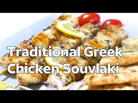 Chicken Souvlaki (skewers) Recipe - How to make traditional Greek Chicken Souvlaki with Pita bread