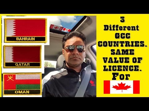 Behrine..Qutar & Oman de Licence di Value bhi Uttni hai jinni DUBAI/ABU DHABI de lic di.