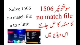 New software 1506t 1506g and 1507g by dunya information
