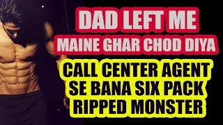 Call Center agent bana six pack monster | Ghar chod diya exclusive on Tarun Gill Talks