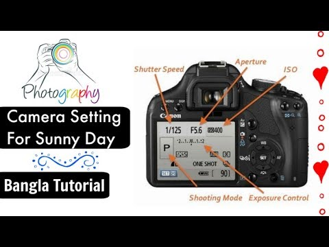 Camera Setting For Sunny Day - Bangla Photography Tutorial
