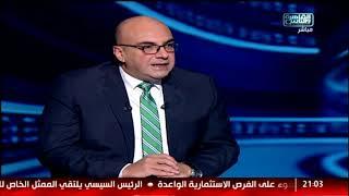 #x202b;الحكومة: خطط طموحة لاستثمارات إيني في مصر#x202c;lrm;