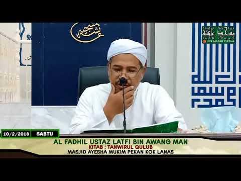 (10/2/2018) Tanwirul Qulub (Tasawwuf) : Ustaz Latfi bin Awang Man