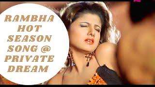 Rambha Hot Season Song 1 Private Dream Exclusive
