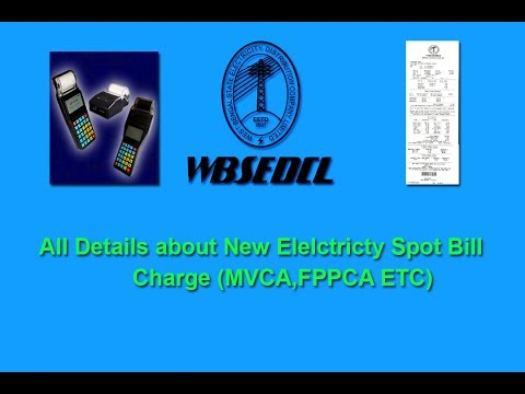 Electric Bill All Charge Details ref wbsedcl / ইলেক্ট্রিসিটি স্পট বিল বিবরণ/electricity bill details