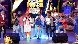 Varunjot | Bhangre Ch Madkan Na Pabb Chakde | Studio Round 08 | Voice Of Punjab Chhota Champ 4