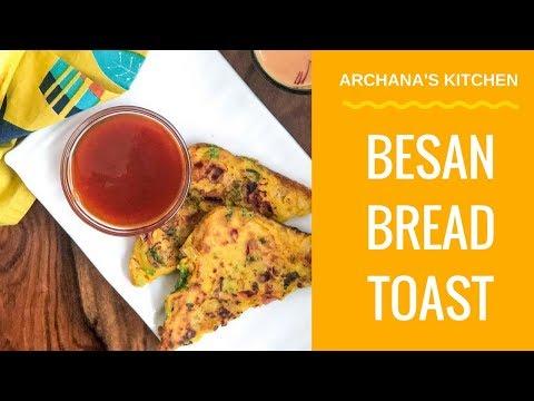 Besan Bread Toast & Kesar Chai - Breakfast Recipes By Archana's Kitchen