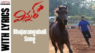 Bhajarangabali Full Song With English Lyrics || Winner Movie || SaiDharamTej, Rakul Preet ||ThamanSS