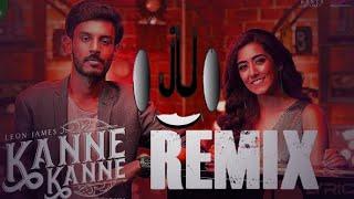 7UP Madras Gig - Kanne Kanne | Leon James | Jonita Gandhi ft jU