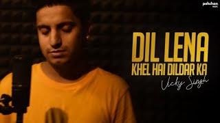 Dil Lena Khel Hai Dildar Ka   Vicky Singh   Cover Version   R. D. Burman