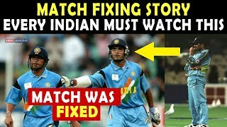 Sachin & Ganguly MATCH FIXING story | Every Indian Cricket Fan Must Watch this Video | Untold Story