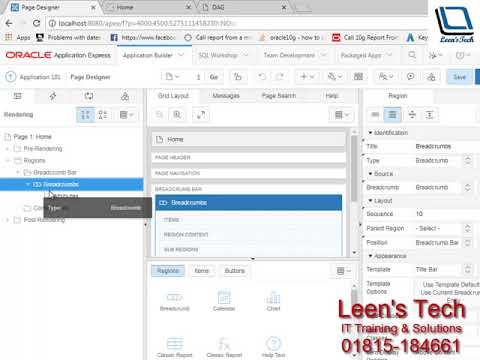 Oracle Apex 5 Tutorial in Bangla #8 : Page Designer