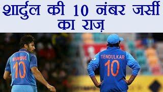 IND vs SL 4th ODI: Shardul Thakur revels why he wears Sachin