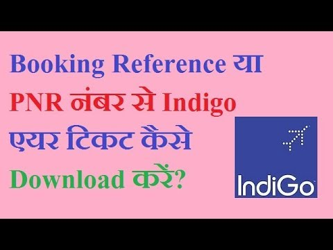 How to download indigo flight ticket from PNR or booking reference?