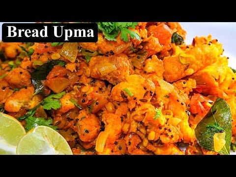 Bread Upma Recipe | Easy to make Homemade Breakfast and Snacks Recipe | Kanak's Kitchen