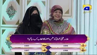Geo Ramzan Sehri Transmission - Rabbi Zidni Ilma - 17 May 2019 - Ehsaas Ramzan