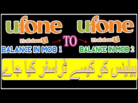 How we share Ufone Balance to Ufone| U balance mafia|share balance to other newwork pakistan|