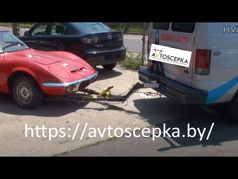 TOW BAR - How to Make a Tow Bar / Sztywny Hol
