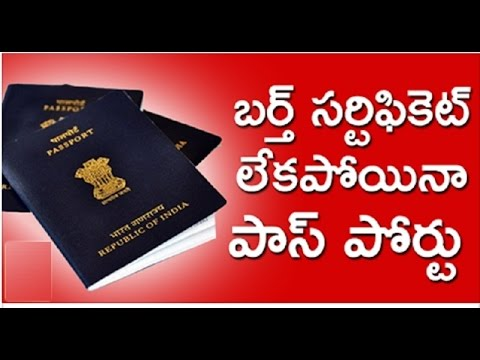 Apply passport with out date of birth certificate