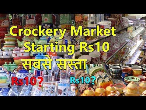 wholesale market of crockery//wholesale market of Crockery and kitchen item//यहां से बर्तन खरीदें