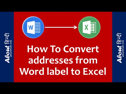 How to Convert Address Label from MS word to Excel