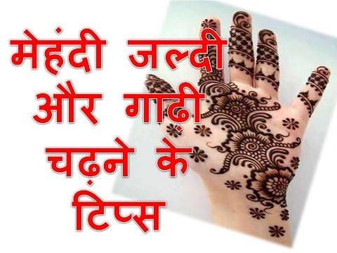 How to darken Mehendi - Tips to make mehndi color dark in hands