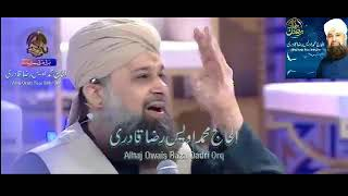 SubhanAllah Owais raza qadri ,6th sehri, Ittehad Ramzan Transmission 2018